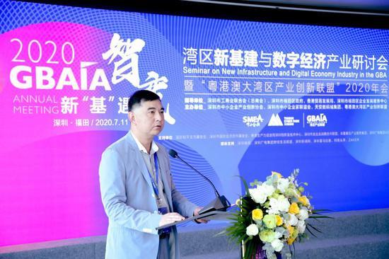 深圳市中小企业产业创新协会会长/银盛集团董事局主席林重成