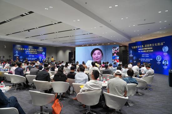 深圳生命科学国际专家论坛上 专家热议生物医药跨境挑战与机遇
