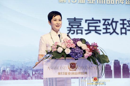 亚洲品牌盛典组委会联席主席李小琳精彩致辞