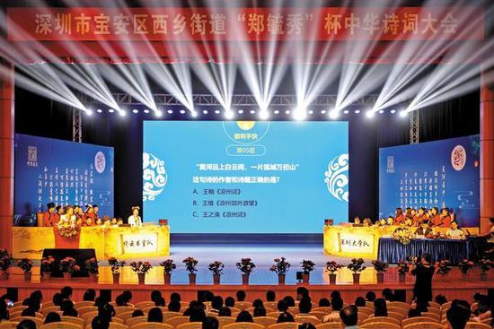 绮云书室队和深圳大学队比赛现场。