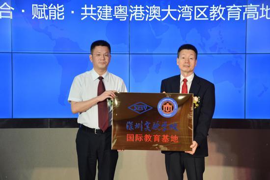 深圳实验学校携手讯得达国际书院打造国际教育基地 培养国际化人才