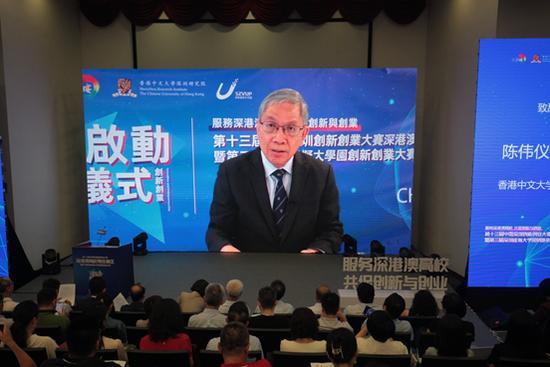 连线香港会场,香港中文大学副校长陈伟仪教授致辞