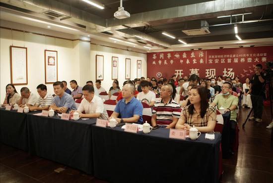 庆祝深圳经济特区建立40周年文化