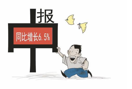 漫画财经 喜报 王建明