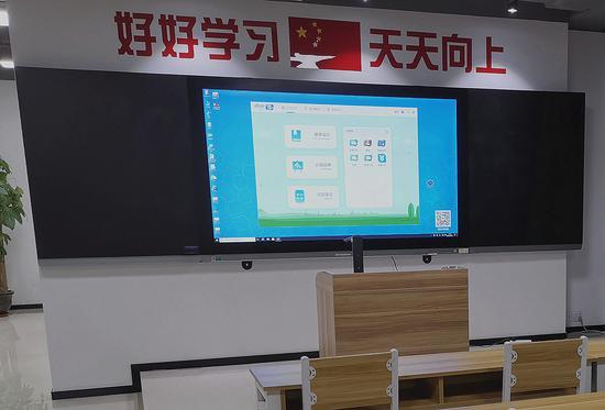 华科创智生产的智能纳米黑板。