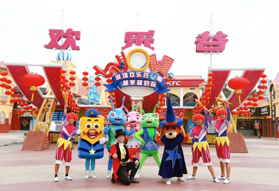 深圳欢乐谷百丑滑稽闹新春 春节