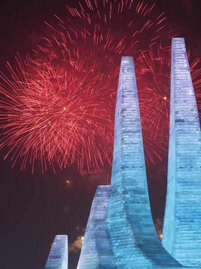 第36届中国·哈尔滨国际冰雪节开幕