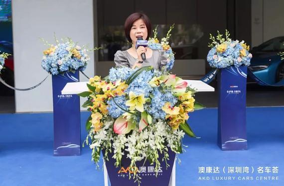 澳康达名车广场销售中心总经理陈星兰致辞