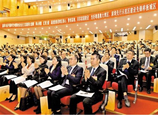 区政协五届五次会议昨开幕。图为开幕式现场。宝安日报记者 刘安邦 宋璐 摄