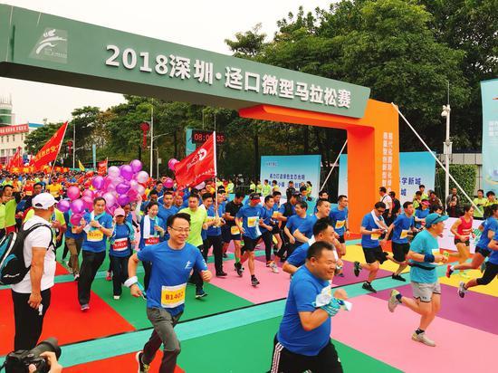 路繁花一路景 2018深圳迳口微型马拉松比赛激情开跑