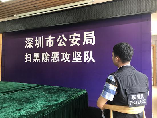 深圳85后扫黑民警:多次侦办大案
