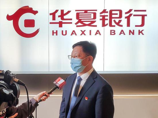 华夏银行深圳分行党委书记、行长陈传龙接受媒体采访