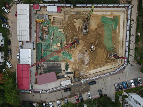 深圳市第十幼儿园