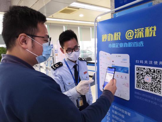 税务人员辅导纳税人扫码使用@深税办税