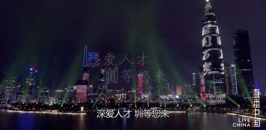 【于丹感悟人生全集】与央视网《直播中国》一起感受深圳 这36分33秒太好看了
