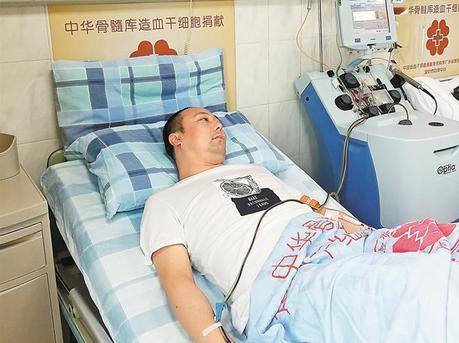 深圳干细胞捐献者全国最多 17年捐献者达257人