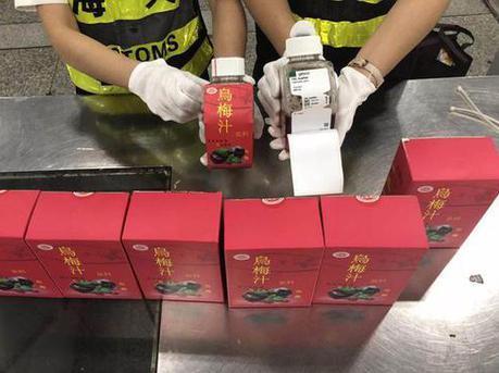 3.6千克牛血清化身乌梅汁过关被截