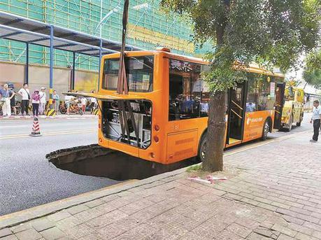 路面现大坑一公交车中招 官方通报:系施工回填不密实造成