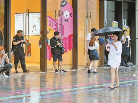 """""""白鹿""""走了 深圳未来三天闷热"""