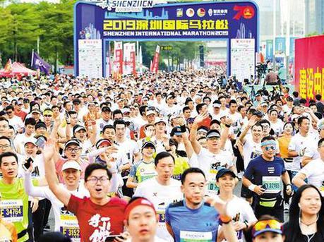 3万名跑友激情绽放2019深圳国际马拉松
