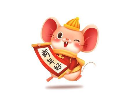 深圳市委书记、市长给广大网民朋友拜年啦