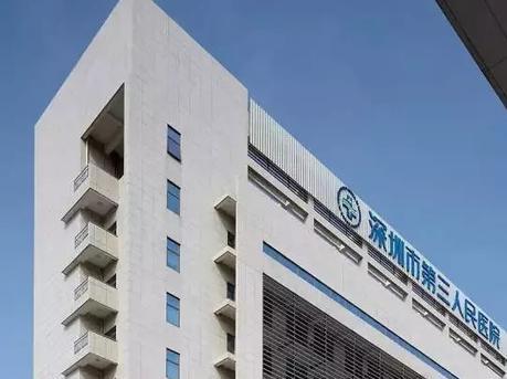深圳公立医院部分门诊恢复服务