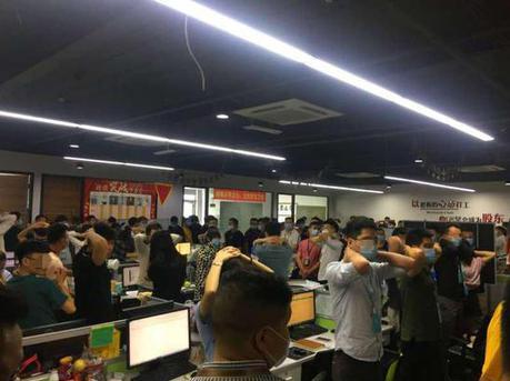 龙岗警方打掉一企业培训诈骗团伙 现场控制252名嫌疑人