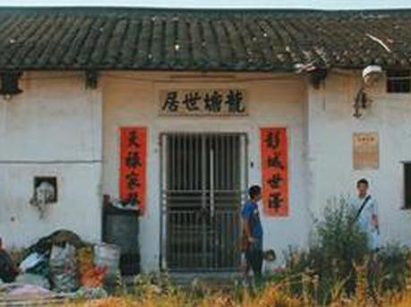 深圳的历史风貌区 你知道几处
