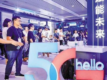 8月底深圳5G基站将达4.5万个 实现5G网络全覆盖
