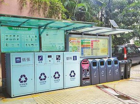 """有害废弃物拒绝""""一袋扔"""" 深圳8小区试点效果如何"""