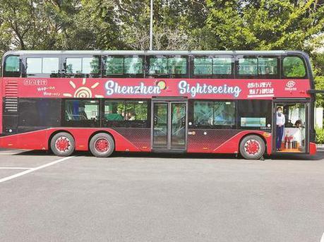 双层全景天窗看风景 红蓝黄3条旅游观光巴士线来了