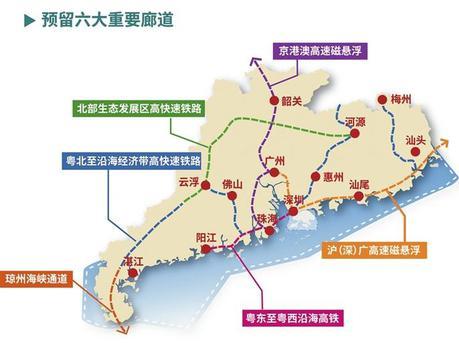 从深圳到上海仅需2.5小时 沪深磁悬浮规划曝光