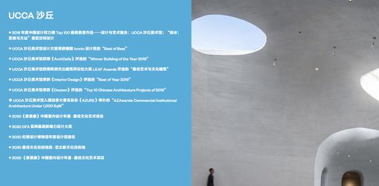 看中国当代艺术的航空母舰如何在时代大潮中把握方向