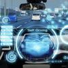 自动驾驶 谁更可能成为引领者