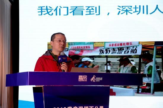 深圳市百公里户外运动基金会筹备组代表,磨房网创始人陈伟峰