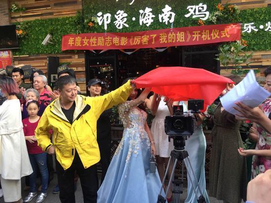 首部女性励志创业网络电影《厉害了 我的姐》深圳开拍