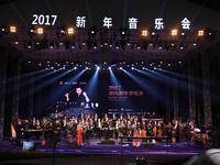 谭盾携手杭盖乐队 跨界玩转殿堂级原创新年音乐会
