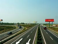 春节期间7座小客车可在全国收费高速路免费通行