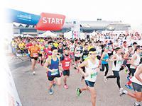 """香港""""街马""""路窄人多  337跑友受伤"""
