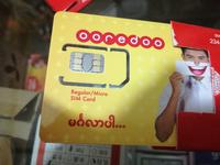 """低成本缅甸手机卡""""畅销""""中国 实名制难挡擦边球"""