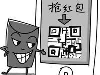 中国二维码应用被国外标准垄断 信息安全问题频发