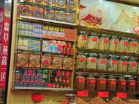 香港药房职员欺骗内地游客10万港币被判监半年