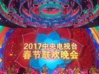 2017央视春晚主持人曝光:朱军董卿等坐镇