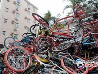 共享单车堆积事件追踪:部分为保安抬放