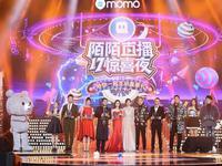 陌陌10大播主平均月薪75.7万 广东用户最爱看直播