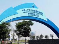 投资门槛、交易成本双降 广东自贸区外商投资逆势增长