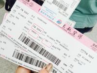 第三方平台机票网购乱象频出 出票承诺变空头支票