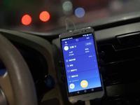 网约车首场考试今日举行 800司机通过网上预审