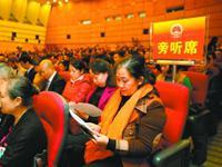 福田区人大成立以来首次直接邀请市民召开座谈会