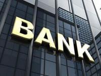 2016区域银行业不良率图谱